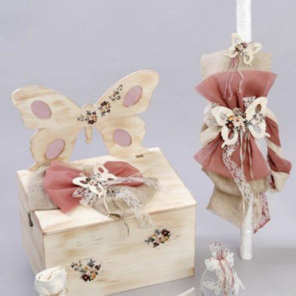 Σετ Βάπτισης vintage με θέμα Πεταλούδα