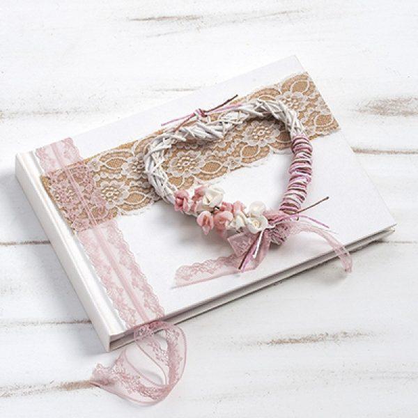 βιβλίο-ευχών-βάπτισης-καρδιά