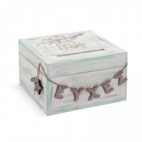 ξύλινο-κουτί-ευχών-βάπτισης-κλουβάκι