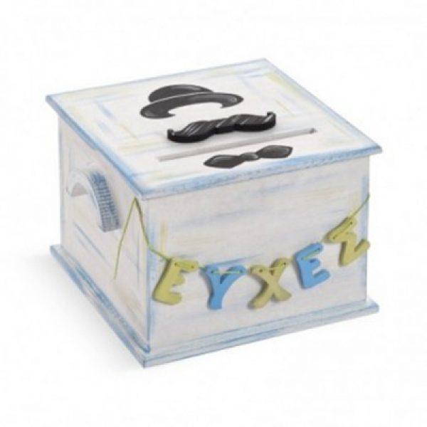 ξύλινο-κουτί-ευχών-βάπτισης-little-man-αγόρι