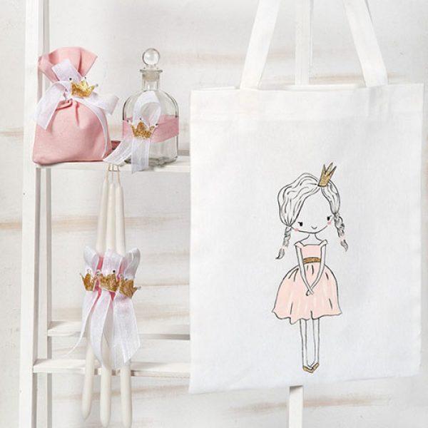 τσάντα-με-σετ-λαδιού-βάπτισης-μικρή-πριγκίπισσα