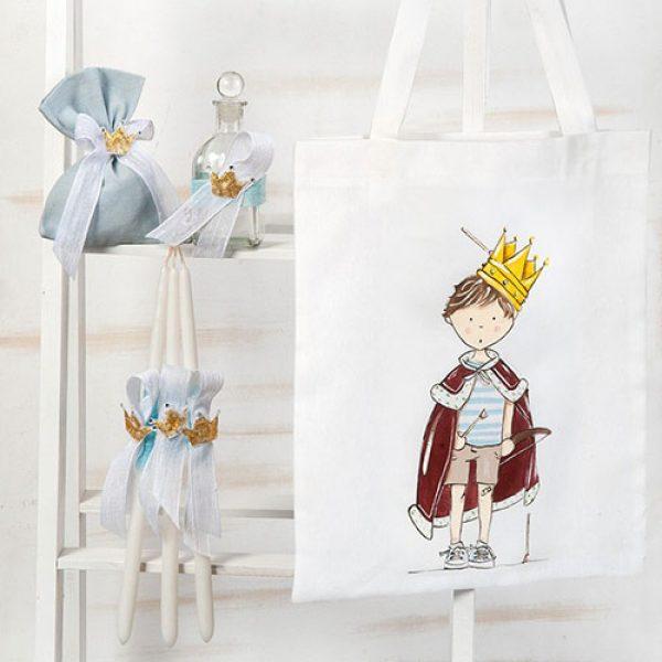 τσάντα-με-σετ-λαδιού-βάπτισης-μοντέρνος-Πρίγκιπας