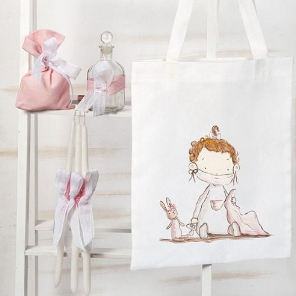 τσάντα-με-σετ-λαδιού-βάπτισης-baby-girl-2020