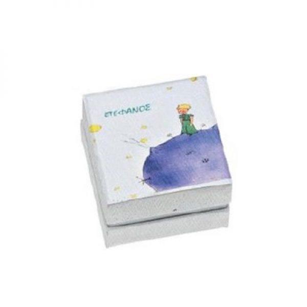 κουτί-με-decoupage-μικρος-πριγκηπας