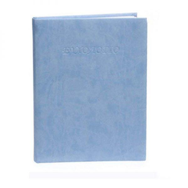 biblio euxwn-beloudo