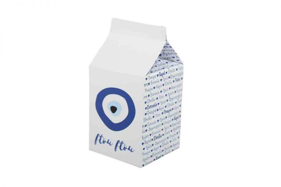 kouti-mataki-mple-agori-milkbox